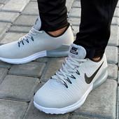 Кроссовки комфортные, хитовые реплика - Nike в сером цвете. 45 - 28.5см.