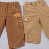 Одним лотом тёплые штанишки 9-12мес