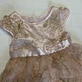 Платье Cool Club 92
