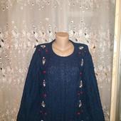 женский свитер с вышивкой на королевские формы