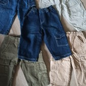 Комплект брюк одним лотом 18 м