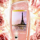 Кохання в Парижі! Кремовий гель для душу Senses Аvon 250 ml!