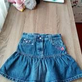 Стоп!! Фирменная удобная яркая стильная натуральная красивая джинсовая юбка
