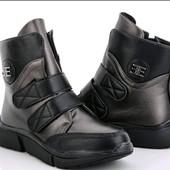Шикарные Демисезонные ботинки на девочку.Моделька супер!Размер 37-стелька 23,5 см