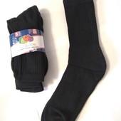 3 пары набор! Теплые носки Fruit of the Loom США 35/38 размер