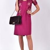 Очень красивое,элегантное платье! О покупке не пожалеете!