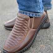 Готовимся к прохладным дням!Новые кроссовки/ туфли утеплённые . Цена снижена!