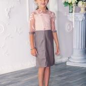 Красивое платье для девочки в двух цветах.Одно на выбор!