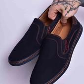 Мужские туфли макасины Kari супер качество не пожалеете