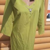 Распродажа платье размер 46
