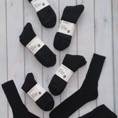 Махрові робочі носки 43/46 набір 2 шт.