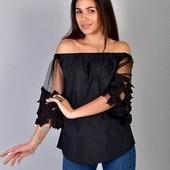 Сногшибательная блуза с шифоновыми рукавами. Три цвета.