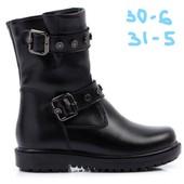 Кожаные зимние ботинки Мальвы (Львов) 27, 28 размеры. На узкую ножку!!!
