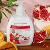 Мило для кухні, що усуває запахи, з ароматом червоного гранату