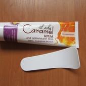 Крем для депіляції тіла Lady Caramel 100% видалення 100 мл