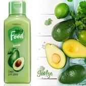 Ароматнейший! Гель-смузи для душа «Авокадо» faberlic/ Укрпочта-20%