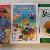 Книги\журналы разной тематики б\у - все в отличном состоянии!.