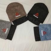 Комплект шапка и снуд для мальчиков размер 48-50