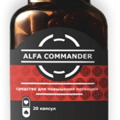 Alfa Commander (Альфа Коммандер) капсулы для потенции !!!