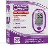Глюкометр 2b comfort новый.