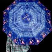 Крутой яркий зонт. Качество супер. Без выбора расцветки