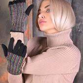 Теплые перчатки, шерсть+акрил.