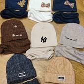 Утеплённые на флисе и демисезонные комплекты, шапка и хомуток
