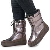 Шикарные зимние ботинки. Лёгкие,теплые,красивые.Украина!