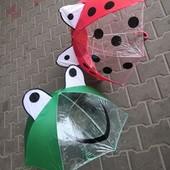 Красивый детский зонтик, зеленый в лоте