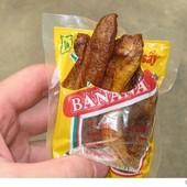 Банан сушеный(вяленый) 200 грамм!в упаковке!!!!!