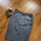 Шикарна, сіренька юбка, ремішок, офісний варіант, ідеал ❤️