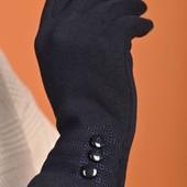 Утепленнные перчатки. 2 цвета