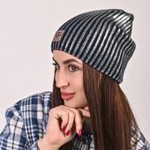Утепленная шапка Ugg на флисе. 3 цвета