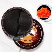 Гидрогелевые патчи под глаза Caviar Bright Eye Mask с гиалуроновой кислотой и экстрактом икры(60 шт)